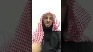 حسان بن ثابت شاعر الرسول صلى الله عليه وسلم د. عائض القرني