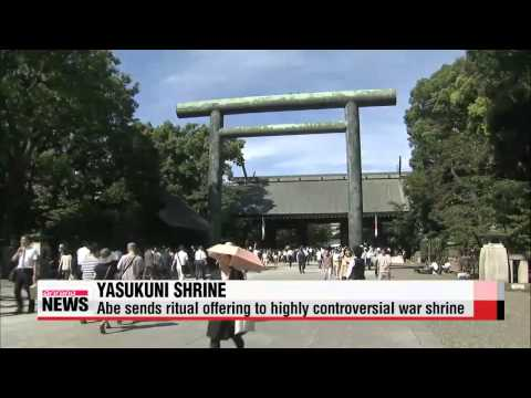 S  Korea deplores Abe's offering to Yasukuni shrine