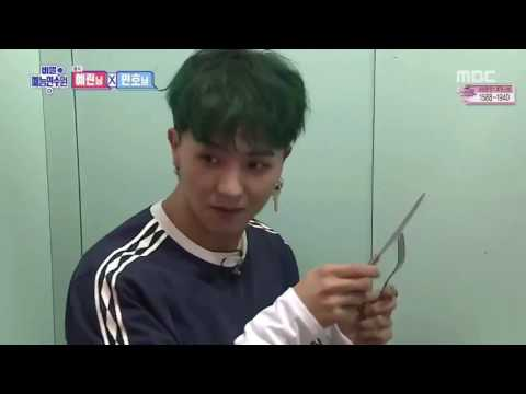 [ENG SUB] 170505 Yerin and Mino Cut @ Secret Variety Training Institute