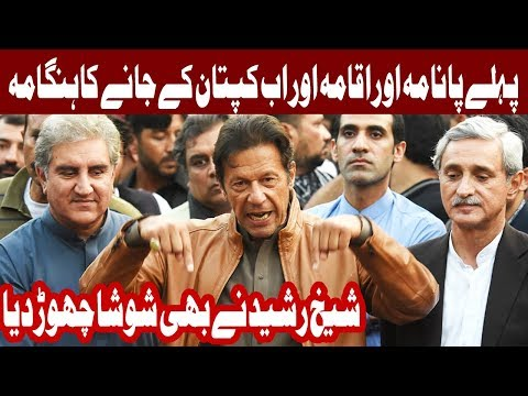 PTI's efforts to change opposition leader create internal differences - Headlines 12 PM -28 Sep 2017