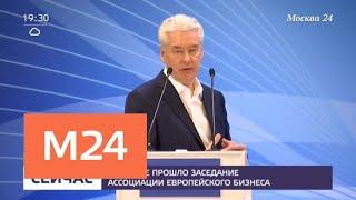 Собянин назвал платную парковку в Москве мерой регулирования транспорта - Москва 24