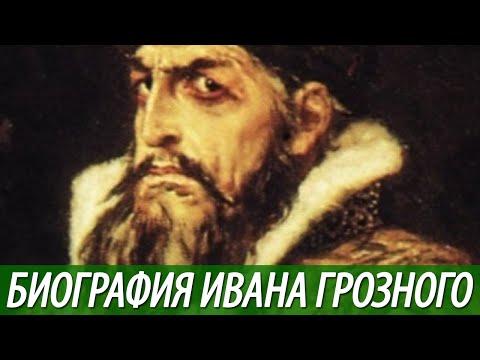 Суббота Иван Темный Эвери Лич
