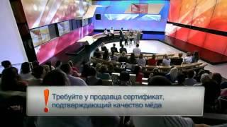 Дешево и сердито  Как выбрать натуральный мед 28.08.2013