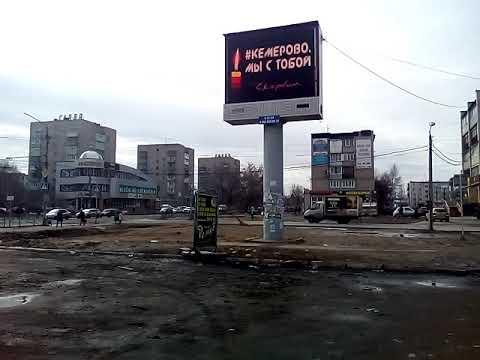 «Весь Рубцовск™»