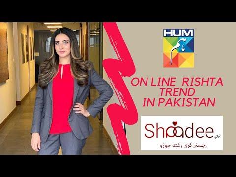 Shaadi Online Rishta Trend In Pakistan | Shaadee.pk Matchmaking Team At Morning Show | HUM TV NEWS