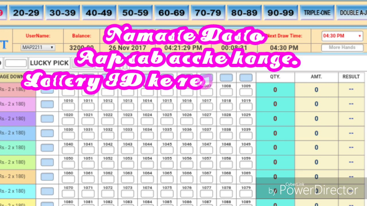 01Dec2017 Rajashree Golden Playwin online lottery Results