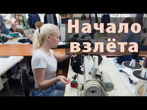 Россия: индустриализация продолжается