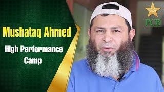 Mushataq Ahmed and Mohsin Kamal Interview on NCA High Performance Camp   PCB
