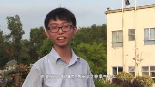 心誠中學管樂團 2016 音樂會 《Summer Fanta