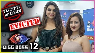 Bigg Boss 12 First Eviction | Roshmi And Kriti Talk About Her Relationship With Shivashis Mishra