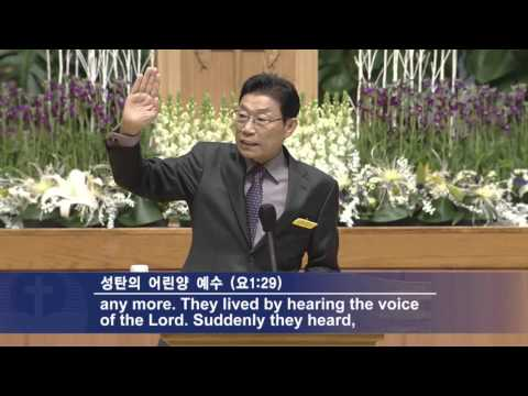 [ENG] The Lamb, Jesus, born by immaculate conception 2015-12-13 [Pastor Seok-Jeon Yoon]
