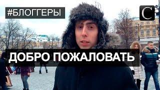 Куда не стоит ехать простому туристу в новогодние каникулы!!!.Москва.2018