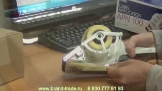 видео аппликатор этикеток Dynamic LD70