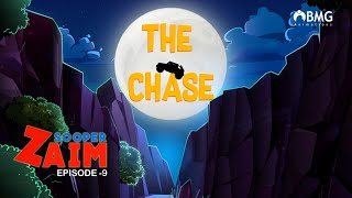 Sooper Zaim | Episode 9 | The Chase | Malayalam Animation Series |