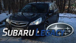 видео Обзор Subaru Legacy 2015: характеристики