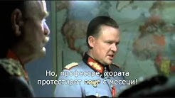 Изпит при проф. Токушев