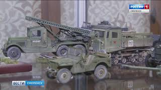 Смоляне могут посмотреть выставку миниатюр на военную тематику