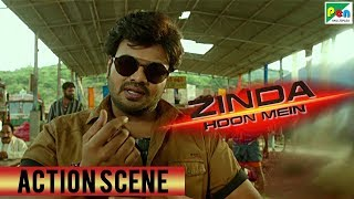 Zinda Hoon Mein | Action Scene Part 01 | New Hindi Dubbed Movie | Manchu Manoj, Pragya Jaiswal