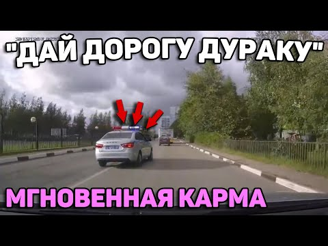Автоподборка 'Дай Дорогу