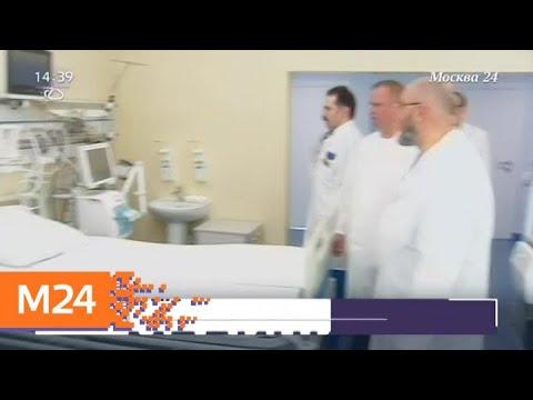 В больнице имени Ерамишанцева открыли новое реанимационное отделение - Москва 24