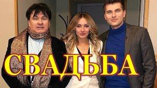 Борисов высказался о свадьбе с дочерью Серова!