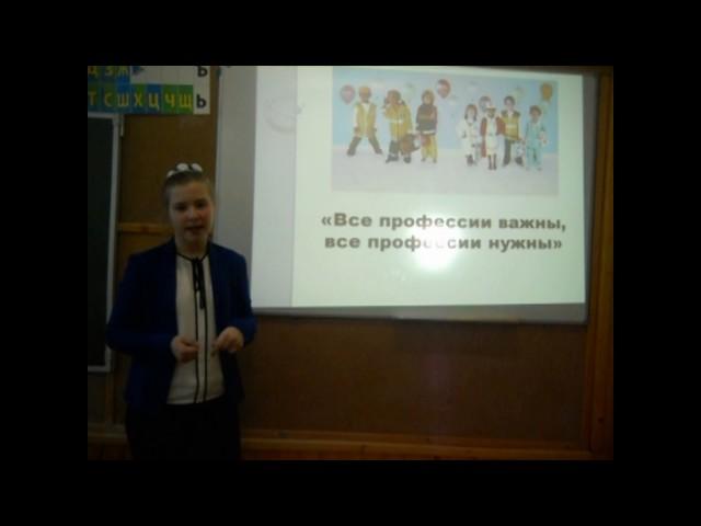 Изображение предпросмотра прочтения – АлинаТихомирова читает произведение «Кем быть?» В.В.Маяковского