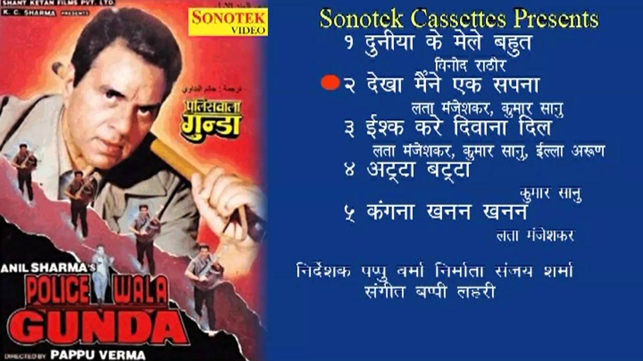 Police wala gunda hindi police wala gunda hindi movies audio juke box youtube altavistaventures Choice Image