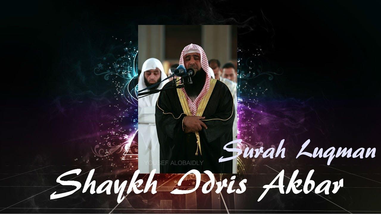 2013 | Shaykh Idris Abkar | Surah Luqman