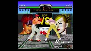 Fighter Destiny 2 - Saeki [TAS] Perfect Gameplay