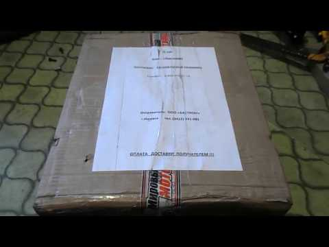 """Распаковка посылки с сайта """"Мировые моторы"""" двигатель F80"""