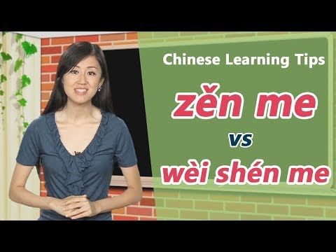 The difference between 怎么(zěn me) and为什么(wèi shén me) | Chinese Learning Tips with Yoyo Chinese