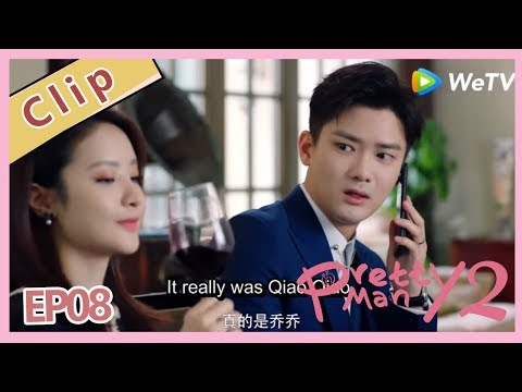 【eng-sub】pretty-man-s2-ep8-clip-unbelievable-qiao-qiao-is-the-murder-who-killed-jin-nian's-mum