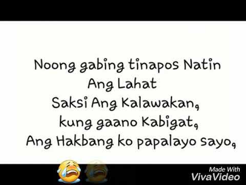 dating tayo lyrics spoken words