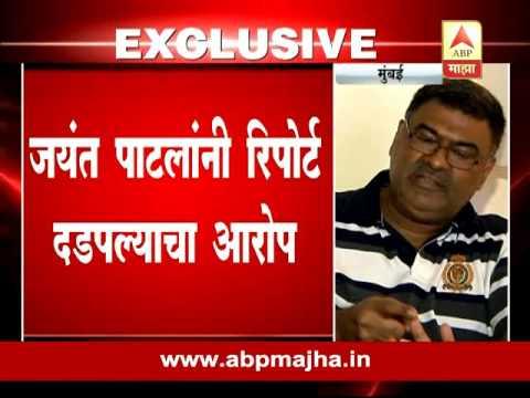 Mumbai  Online Lottery Fraud  Anand Kulkarni Statement