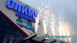 Ледовое шоу, открытие Арены и Ирина Слуцкая в Кингисеппе. KINGISEPP.RU