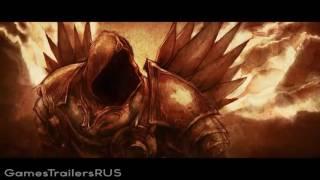 Diablo III (2012) Трейлер