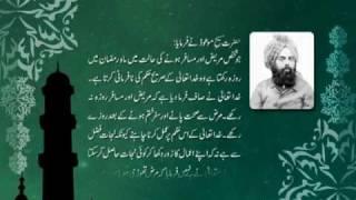 Sayings-of-the-Promised-Messiah-12-urdu