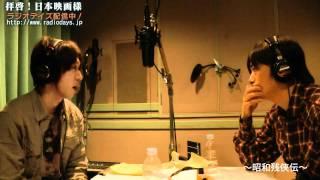 インターネットラジオサービス「ラジオデイズ」 http://www.radiodays.j...