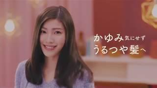 P&G h&S cast : 立石晴香 渡辺舞.