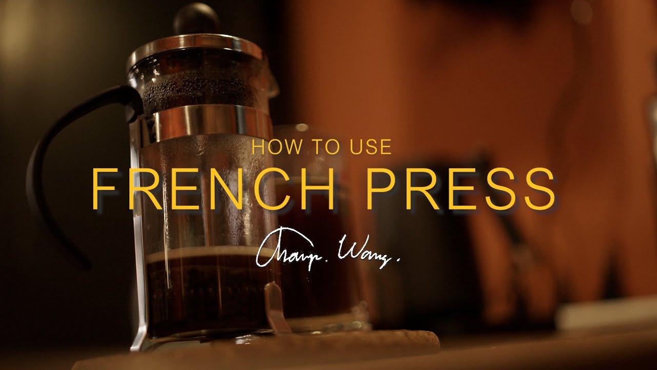 เครื่องมือทำกาแฟสดที่ง่ายที่สุด และวิธีทำ French Press Coffee Maker