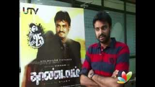 AL Vijay On Thaandavam | Latest Tamil film | Vikram - Anushka - Amy Jackson
