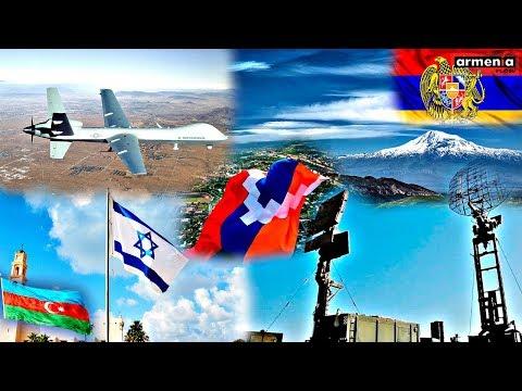 Сбитый азербайджанский БПЛА свидетельствует о хорошей подготовке армянских ПВО