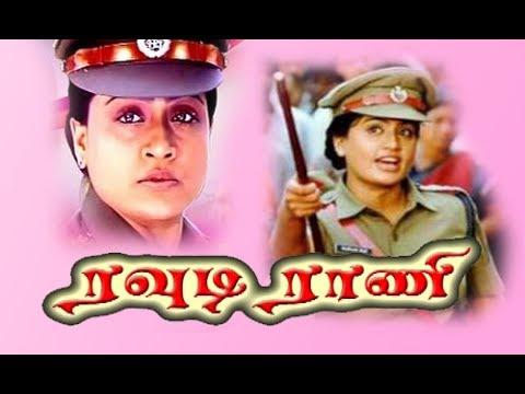 Rowdy Rani Part-1 | Tamil Full Action Movie | Vijayashanti | Brahmanandam | HD Video