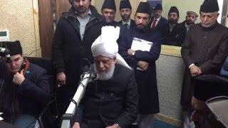 Inauguration Voice of Islam Radio by the Head of the Ahmadiyya Muslim Community
