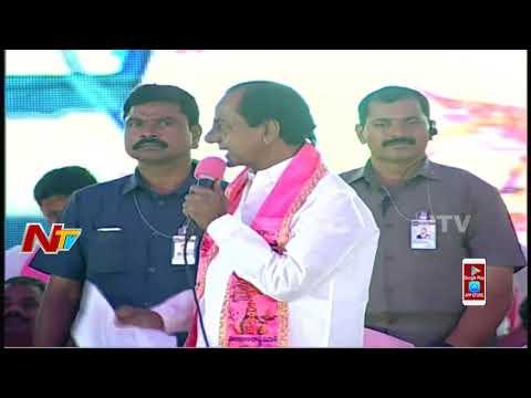 చైనా - భారత్ - సింగపూర్! కేసీఆర్ చెప్పిన లెక్కలు చూడండి   | Telangana Rashtra Samithi Plenary 2018