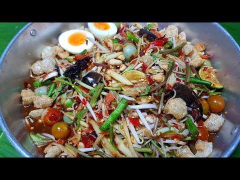 กับข้าวกับปลาโอ 602 : ตำมั่วข้าวปุ้น เครื่องแน่น แซ่บมาก Tam mua khaopoon