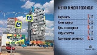 видео ЖК Кудрово от Патриот-Нева: отзывы и цены на квартиры в новостройке «КудроВО!»