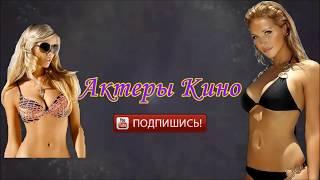 Китана Люр (Kitana Lure)  - Русская порно звезда. Молодая актриса фильмов (видео) 18 + в фото.