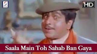 Saala Main Toh Sahab Ban Gaya | Kishore Kumar, Pankaj Mitra | Sagina | Dilip Kumar, Saira Banu