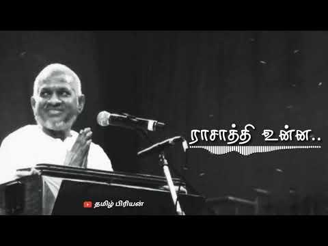 ராசாத்தி உன்ன..   Rasathi Unna Violin cover   Ilayaraja   WhatsApp Status